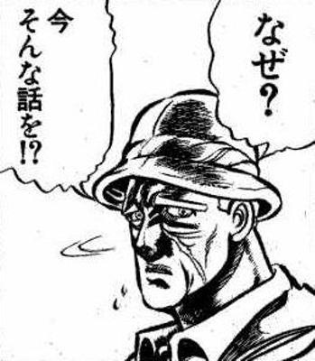 和田アキ子、