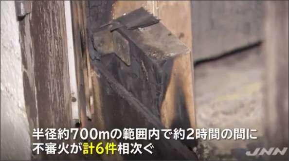 東京・足立区の住宅街、バイクなど燃える不審火6件