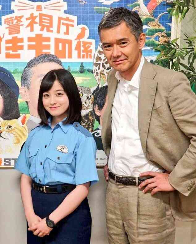 """橋本環奈、雑誌「ar」で初の""""お色気""""に挑戦"""
