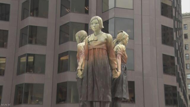 大阪市 少女像問題でサンフランシスコとの姉妹都市解消へ | NHKニュース