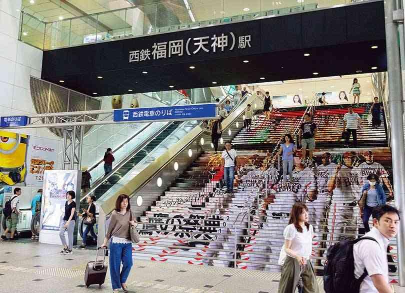 福岡の人口がどんどん増え続けている理由   プレジデントオンライン   PRESIDENT Online