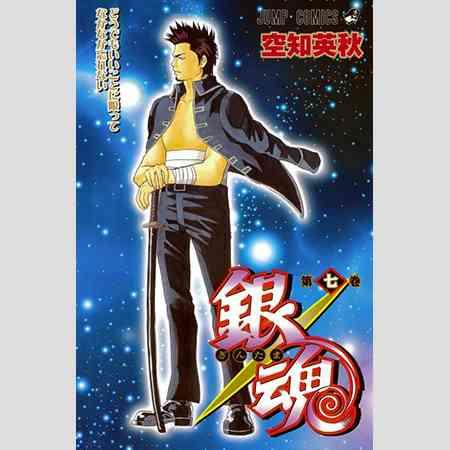 映画「銀魂」が37億円突破!「ジョジョ」は大爆死で格差が浮き彫りに