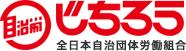 愛知県本部のアクセス   自治労