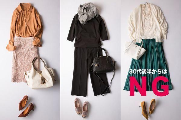 もう「あの人イタい」なんて言わせない〈大人流〉甘い服の着こなしワザ (週刊女性PRIME) - Yahoo!ニュース