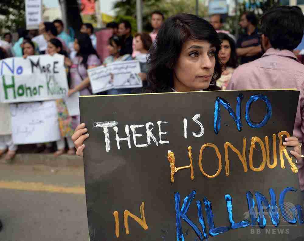 弟が姉を「名誉殺人」、結婚反対された相手と駆け落ちで パキスタン 写真1枚 国際ニュース:AFPBB News