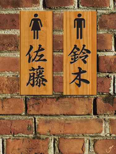 夫婦別姓、現行法ではこんなにも大変!事実婚だと父親に親権なし、旧姓使用ができない職場も