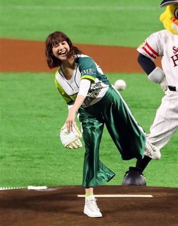 吉高由里子がまんまるに!幸せ太りマックスか