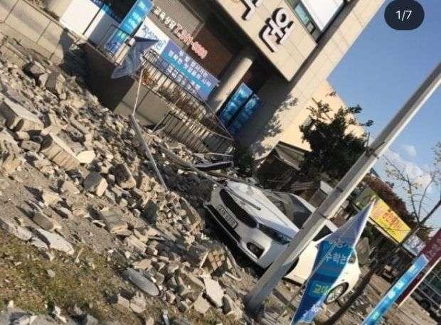 韓国人「(速報)韓国の浦項市で地震発生!建物や外壁が倒壊する被害が多発」 : カイカイ反応通信