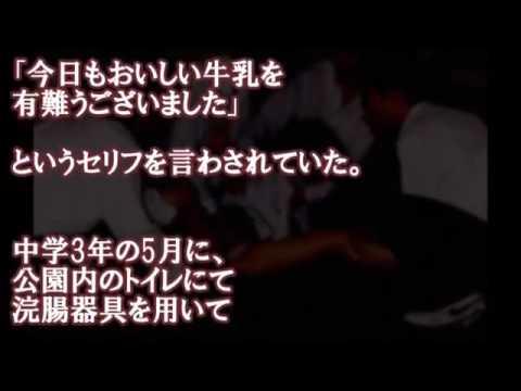 北海道旭川市立の中学校であったJC集団暴行事件ってホント胸糞悪い:マジキチ速報 2ちゃんねるまとめブログ