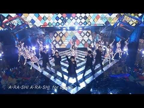 【HD】嵐 X 乃木坂46 コラボ『A・RA・SHI』2017年11月28日【ベストアーティスト2017】 - YouTube