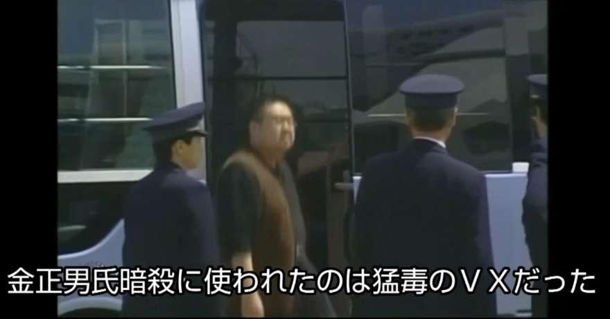 北朝鮮をテロ支援国家に再指定!日本はどうする?|葛飾区議会議員 鈴木信行 公式ブログ