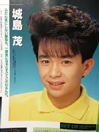 23歳グラドルと破局か TOKIO城島茂が西麻布でフラれまくり