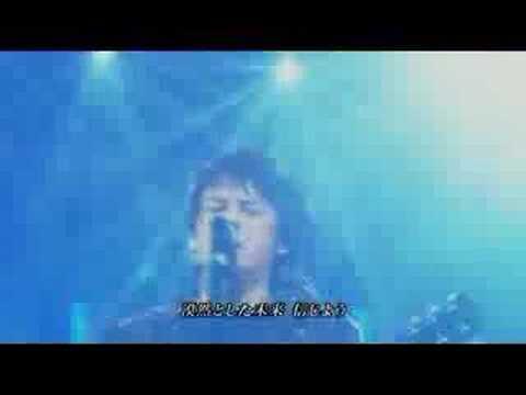 Wentz Eiji - Awaking Emotion 8-5 - YouTube