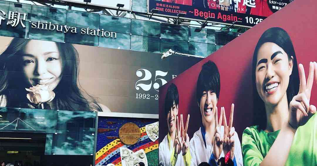 """イモトアヤコ、安室奈美恵と""""奇跡のコラボ"""""""