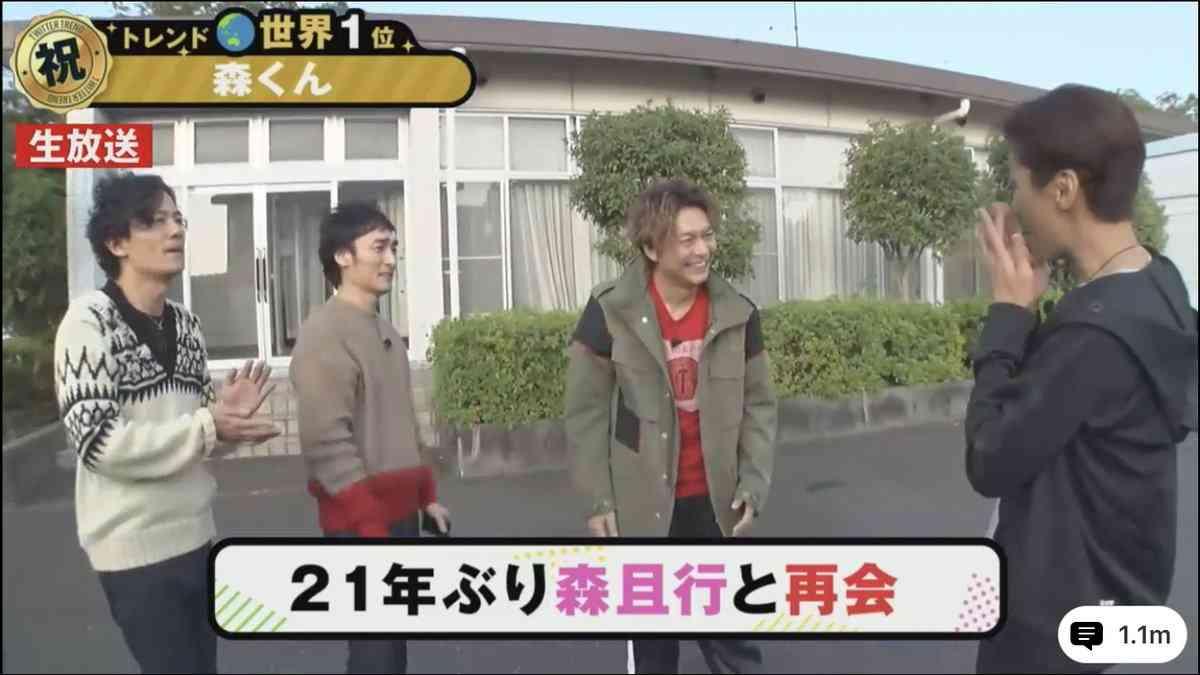 香取慎吾、インスタグラム開始3日でフォロワー100万人突破