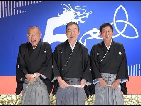 文枝 さんま 鶴瓶 - YouTube