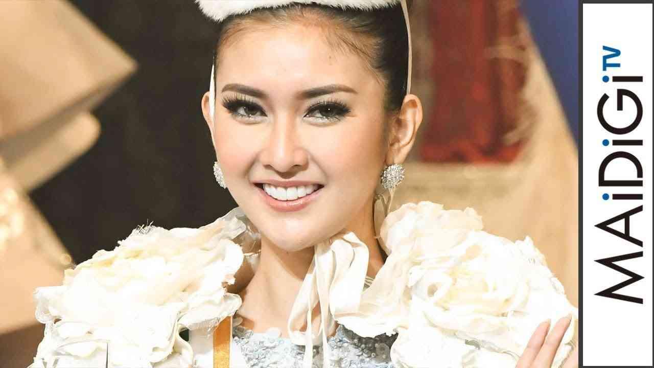 ミス・インターナショナル、グランプリはインドネシア代表 - YouTube