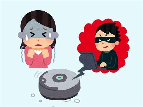 シャープのお掃除ロボ「COCOROBO」に脆弱性…第三者による操作や情報漏えいの危険、アップデートを呼びかけ