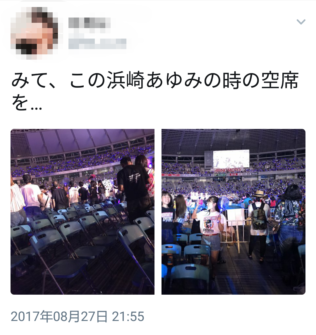 ライブが空席祭りだった歌手