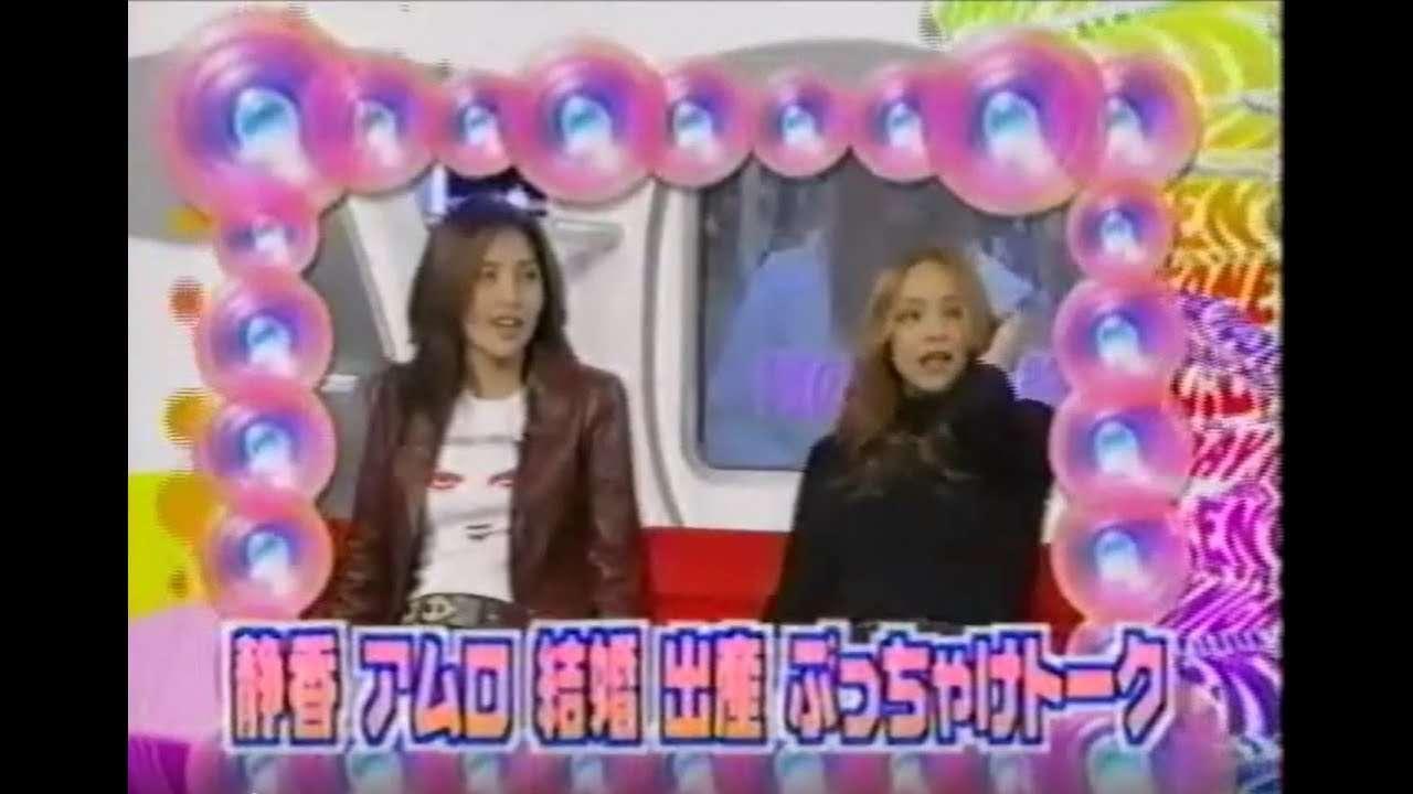 工藤静香、安室奈美恵 結婚、出産ぶっちゃけトーク - YouTube