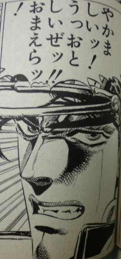 好きな漫画キャラの長所短所を挙げて付き合えるか真面目に考えるトピ part2
