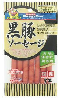 『サザエさん』、犬の餌に「ウインナー&白米」で物議!?