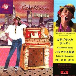 昭和の男性歌手で好きな曲