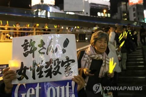 「民主国家に天皇制いらない」反天連のデモに学生も憤慨「ばかみたい」