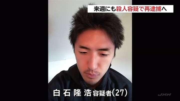座間9人遺体、男を来週にも殺人容疑で再逮捕へ TBS NEWS