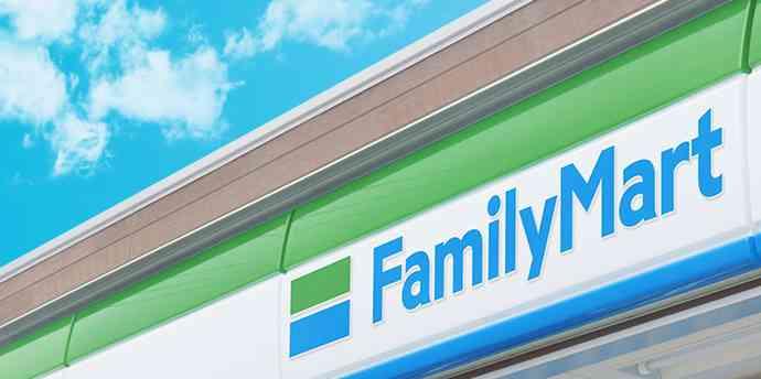 ファミリーマート、コインランドリー事業参入 併設など500店