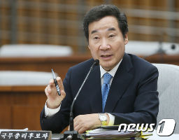 【韓国紙】韓国首相、明仁日王の訪韓に期待示す「在位中に来られることを願う」   保守速報