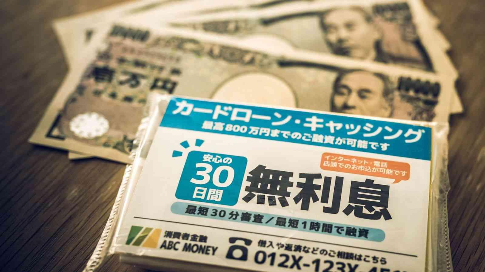 「日本は借金まみれ」という人の根本的な誤解 | インフレが日本を救う | 東洋経済オンライン | 経済ニュースの新基準