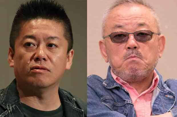 堀江貴文氏が井筒和幸監督の評論を否定「人間として最低」 - ライブドアニュース