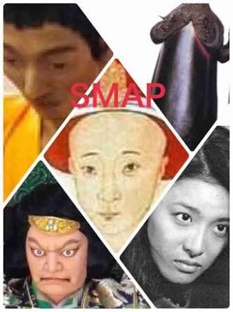 正直SMAP解散にさほど興味がない人2