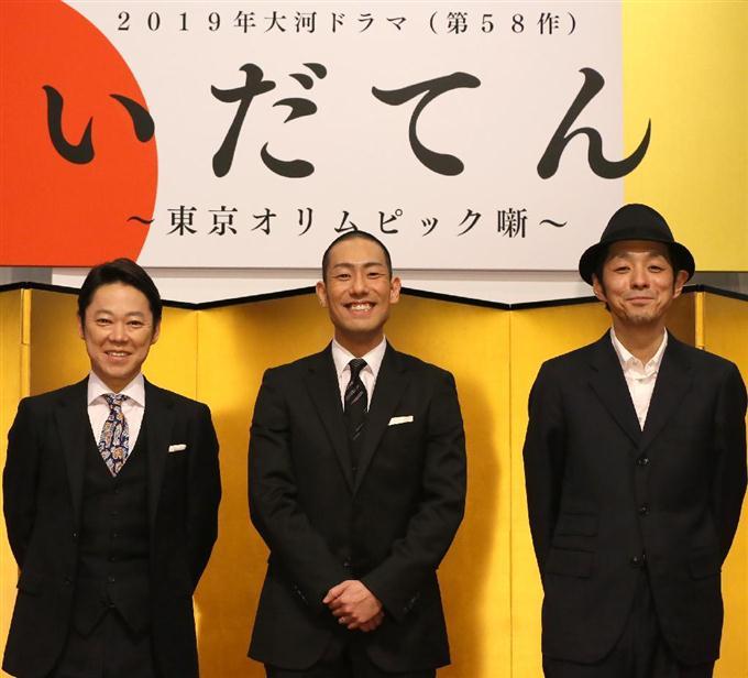 クドカンこと宮藤官九郎大河に「オリンピック」が一切使えない!?