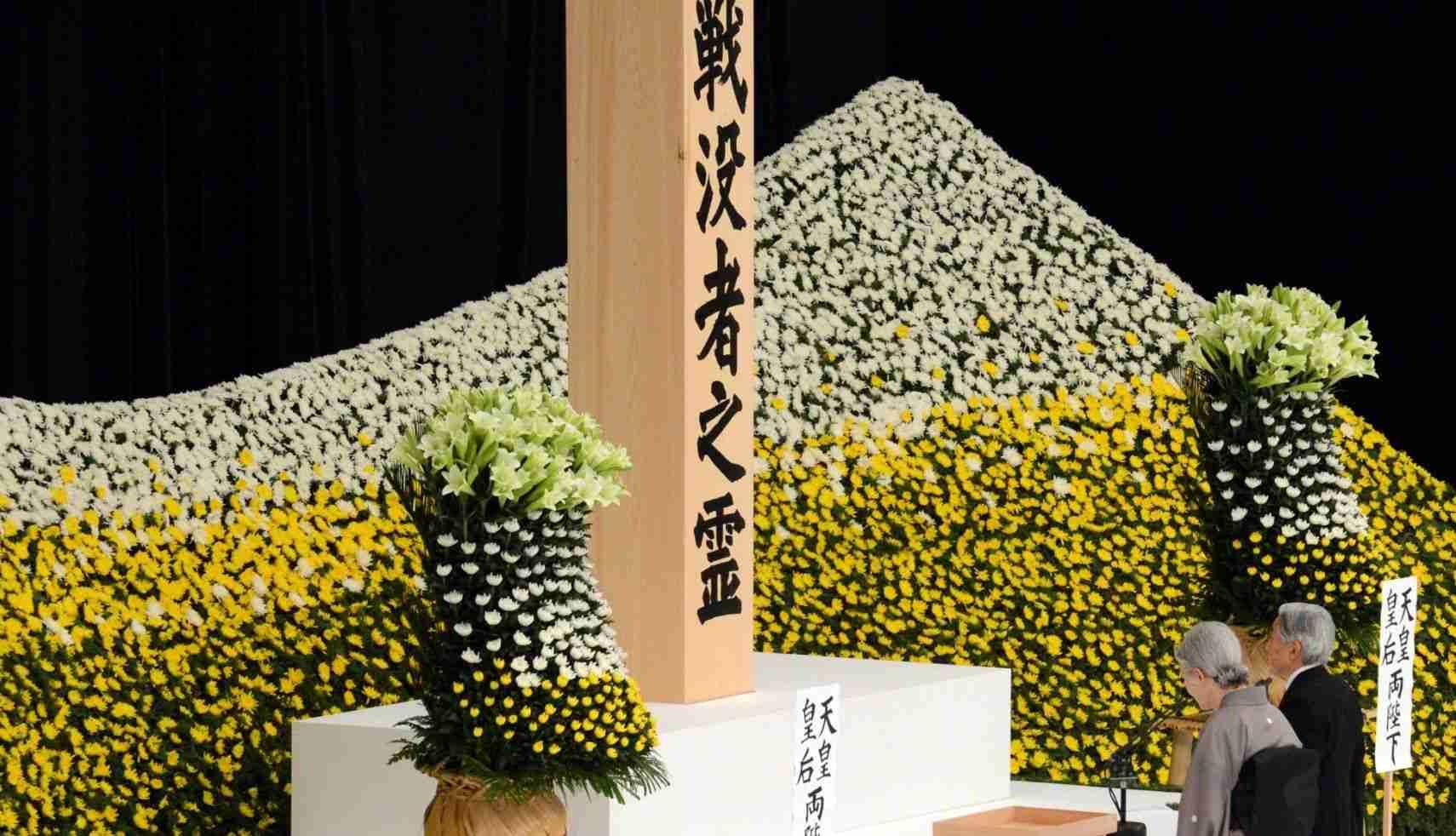 戦後70年、いまだに敗戦国扱いされる日本 | 外交・国際政治 | 東洋経済オンライン | 経済ニュースの新基準