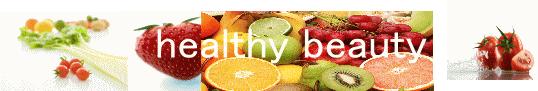 月経前の不快症状に効く食べ物/むくみや、下腹部のドーンとした痛みを緩和