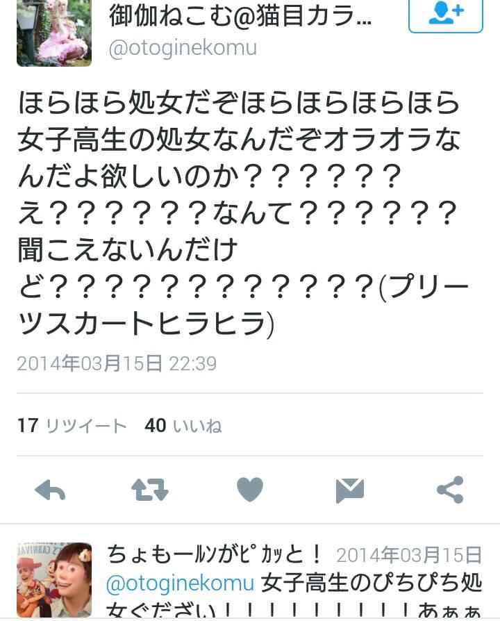 漫画家・藤島康介氏、御伽ねこむとの結婚背景でラブコメには描けない泥沼法廷闘争