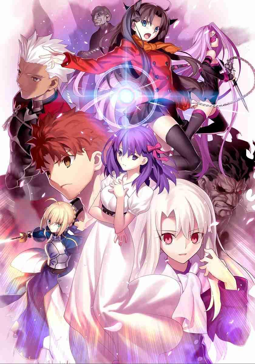 「Fate」劇場版、『ラブライブ!』超えの大ヒットスタートで初登場1位! - シネマトゥデイ
