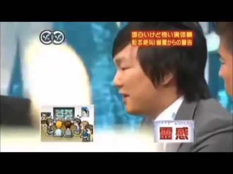 【かまいたち山内】松本絶叫!!幽霊からの警告『人志松本のゾッとする話』 - YouTube