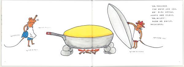 絵本並みの分厚いホットケーキが焼けるスゴイ裏技が発見される!