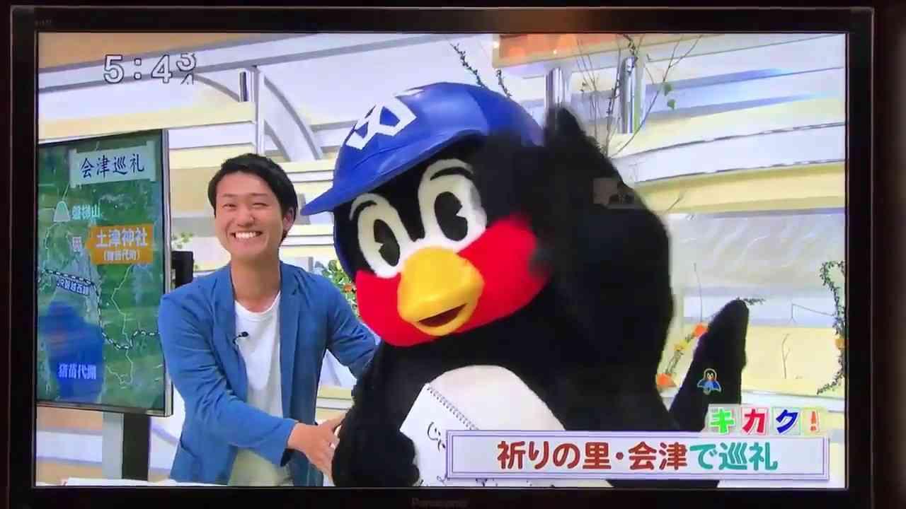 つば九郎が地方テレビのアナウンサーをボコる - YouTube