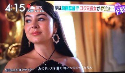 """後藤久美子の娘・エレナ、女性誌で新連載開始 第1回は「16の質問」で""""素顔""""に迫る"""