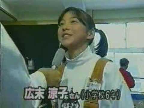 広末涼子 小学校6年 - YouTube