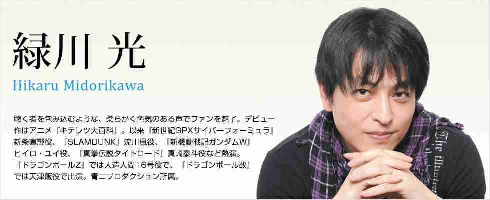 声優・緑川光、公式Twitterを開設 自撮り投稿にファンから反響