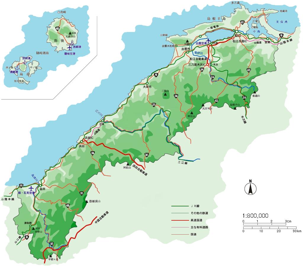 島根県温泉地図
