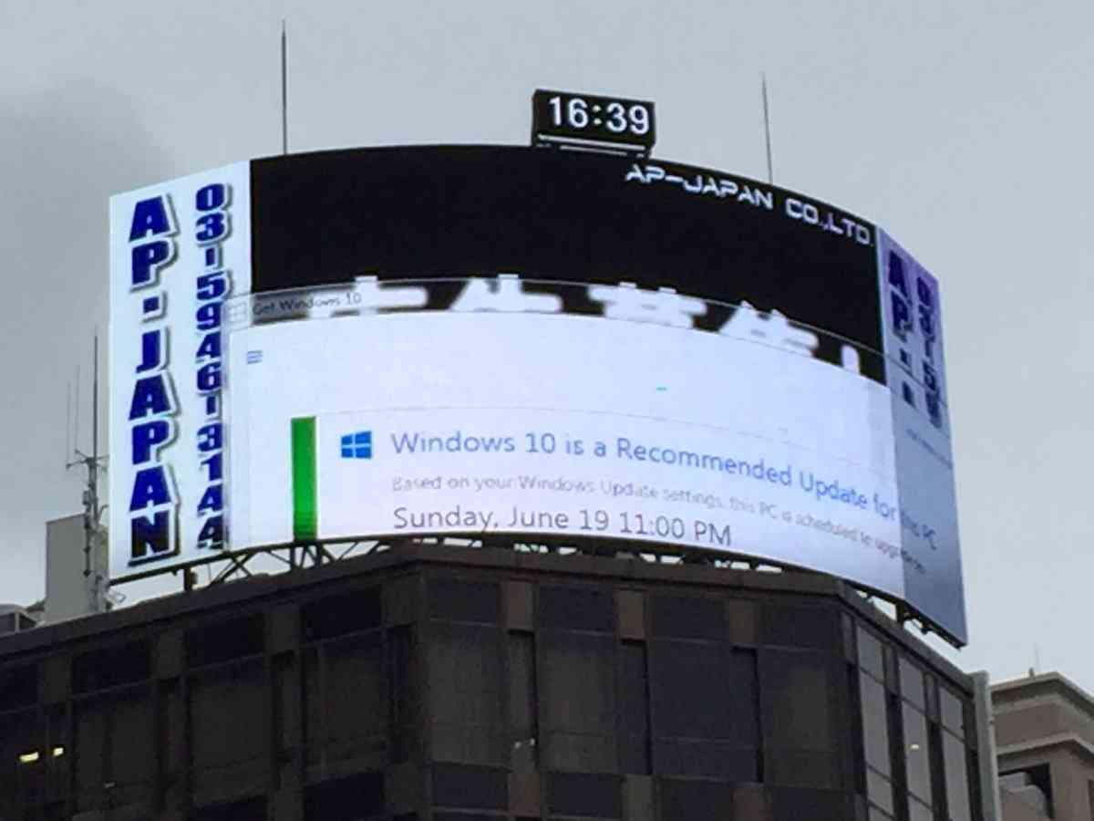 Windows 10の無料アップグレードは2017年大晦日まで