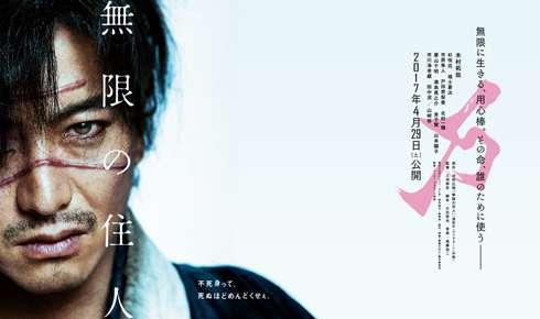 木村拓哉、岡田准一、二宮和也…今年は何と20本「ジャニーズ映画」は惨敗続き