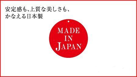 日本の家電業界が衰退した理由と復活への道筋