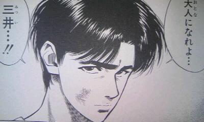 稲垣吾郎とヒロくんの仲に香取慎吾が嫉妬 「家には入った事がない ヒロくんは入れるのに」